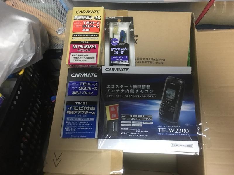 CAR MATE / カーメイト TE-W2300