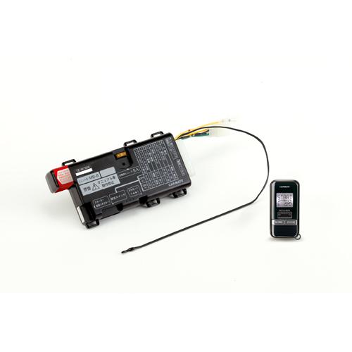 CAR MATE / カーメイト TE-W7200 / リモコンエンジンスターター