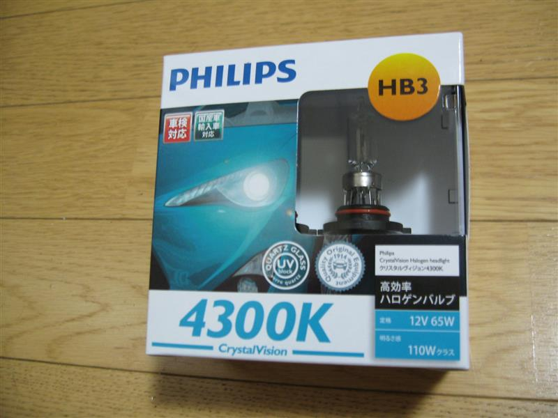 PHILIPS CrystalVision 4300K HB3