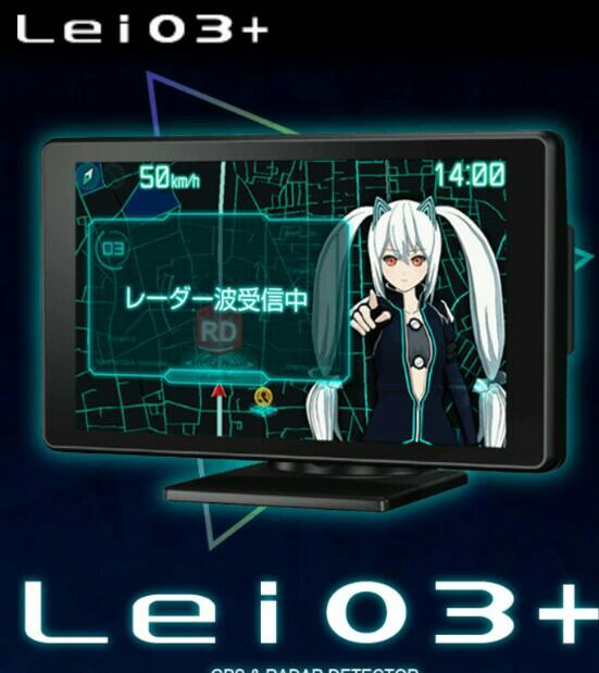 YUPITERU Lei03