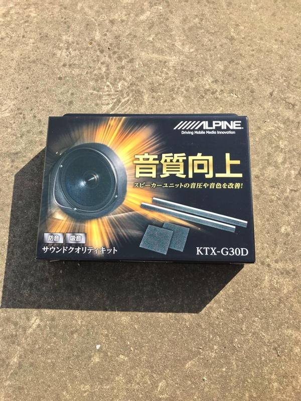 ALPINE KTX-G30D