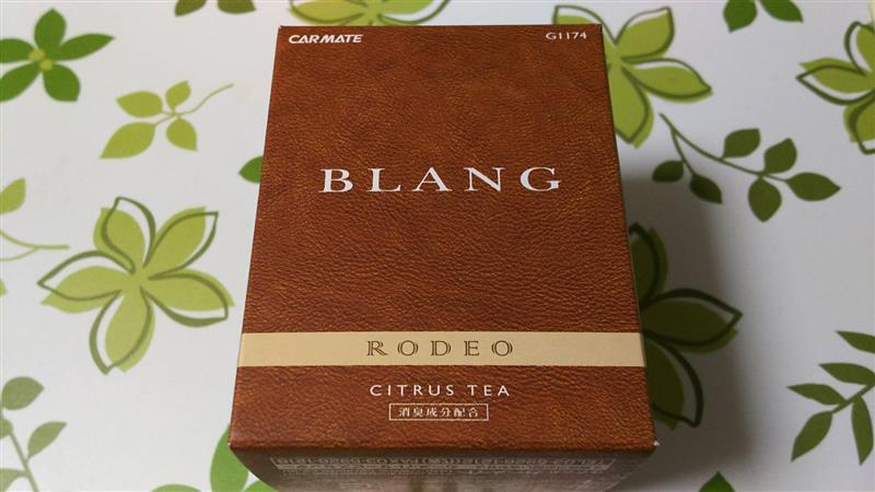 CAR MATE/カーメイト BLANG RODEO CITRUS TEA