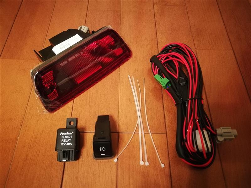 不明 「Rear Bumpe Fog Light Lamp kit for Nissan X-trail」