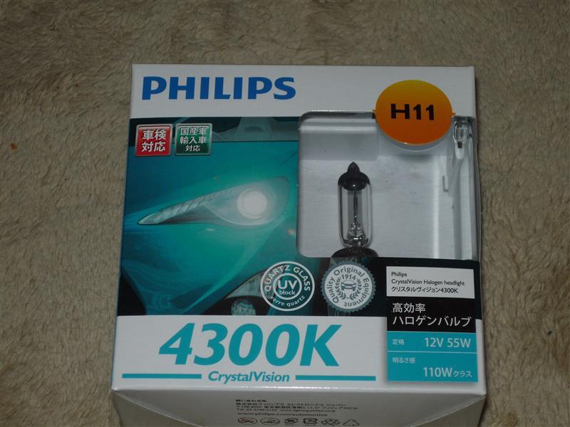 PHILIPS CrystalVision 4300K H11