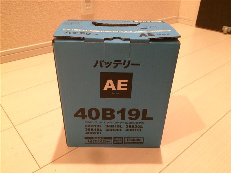 不明 バッテリー 40B19L