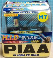 Ninja400RPIAA PLASMA FX BULB H-70の単体画像