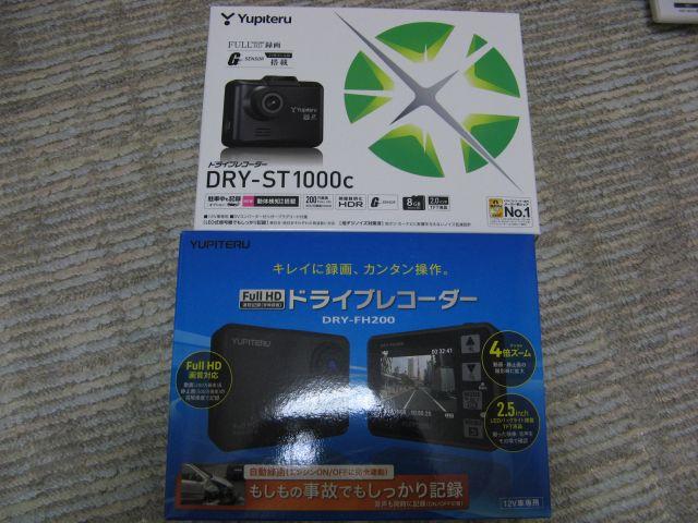 YUPITERU DRY-FH200