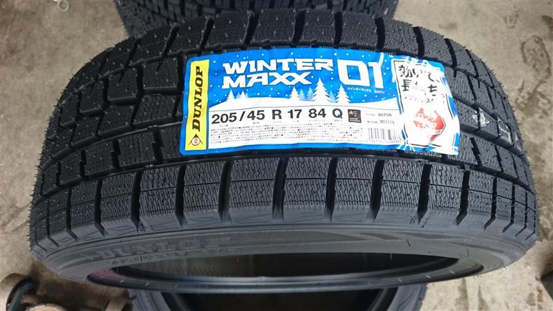 DUNLOP WINTER MAXX 01 205/45R17