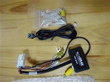 リアカメラ 接続アダプター / RCA084K