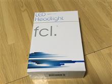 ADfcl 【fcl.】新型LEDヘッドライト フォグランプ ファンレス(H4 H7 H8 H11 H16 HIR2 HB3 HB4)の単体画像