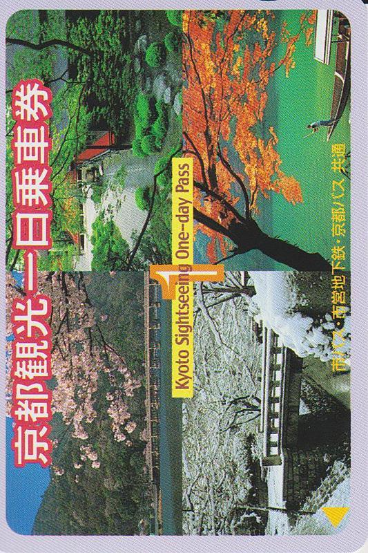京都市交通局 京都観光一日乗車券