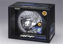 モンスター S4RS テスタストレッタIPF(アイ・ピー・エフ) マルチリフレクターヘッドランプ<ポジション付き> HL-41の全体画像
