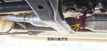 ビッグホーンWalker(米国) Walker 54361 Quiet-Flow Stainless Steel Muffler Assemblyの全体画像