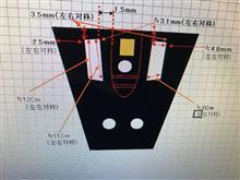 トゥデイ自作 AF61 フロントレッグ左右 ダクト製作の全体画像