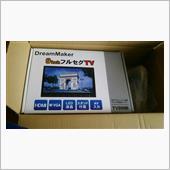 Dream Maker TV090B