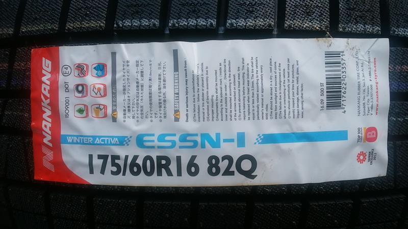 [NANKANG] ESSN-1 175/60R16