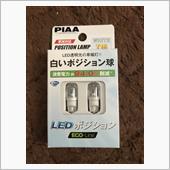 PIAA ECO-LINE LEDポジション ホワイト T10 / H-583