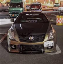CTS クーペAPR Performance Front Splitterの単体画像