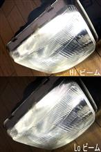 GSF1200FEVER FLOWER LEDライト H4 Hi/Lo の全体画像