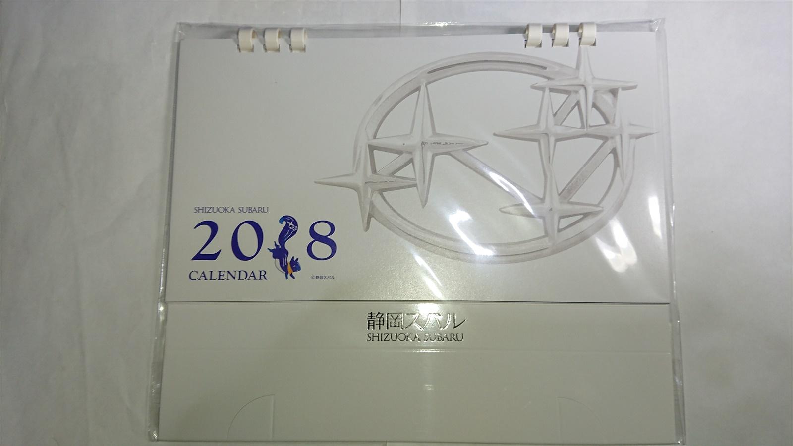 スバル(純正) 静岡スバル 卓上カレンダー