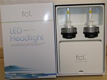 キャプチャーfcl LEDヘッドライト ファンレス H1の全体画像