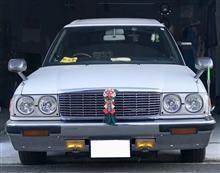 クラウンバン不明 青玉正月飾りの単体画像