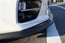 WRX STIbulbxpert FOR 2015-17 SUBARU WRX STi VA1 VA2 JDM GT STYLE FRONT BUMPER CHIN LIP SPLITTERの全体画像