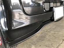 ハイゼットカーゴEZLIP リップスポイラー ブラックの単体画像