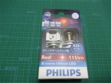 X-treme Ultinon LED P21W/5W