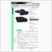 standard FTM-10S