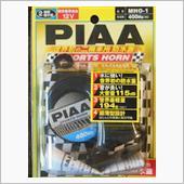 PIAA スポーツホーン 400Hz