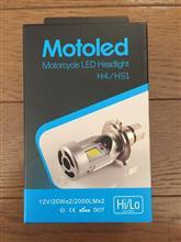 BW'SMotoled Motorcycle LED Headlight H4/HS1の単体画像