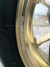 T-MAX530OVER RACING GP-TENの全体画像