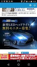 ノア ハイブリッドfcl 【fcl.】新型LEDヘッドライト フォグランプ ファンレス(H4 H7 H8 H11 H16 HIR2 HB3 HB4)の単体画像