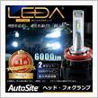 AutoSite LEDA LA01/ H8 H9 H11 H16