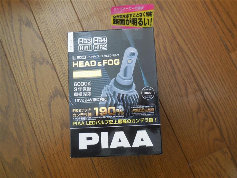 PIAA PIAA LEH121