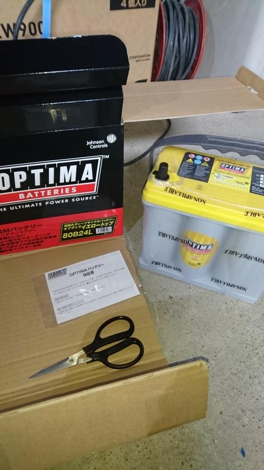 OPTIMA イエロートップ YT-B24L