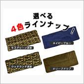 シェアスタイル アクア 10系 対応 電気毛布 ヒートブランケット