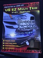 デリカD:2BRAITH US EZ MULTI TRIM  BX-440 typeAの全体画像
