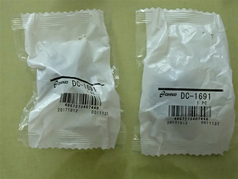 OHNO RUBBER INDUSTRIAL / 大野ゴム工業 ボールジョイントカバー/ブーツ