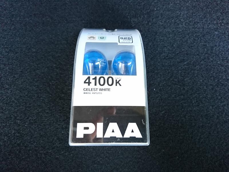 PIAA CELEST WHITE 4100