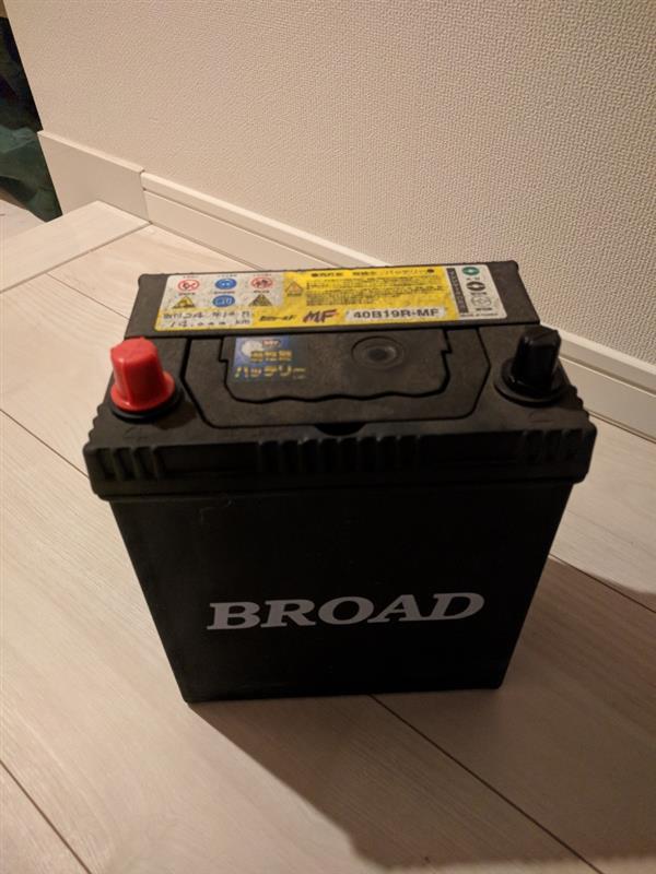 BROAD 40B19R-MF
