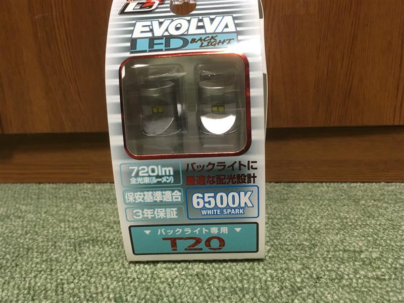 DELTA DIRECT EVOLVA LED バックライト T20