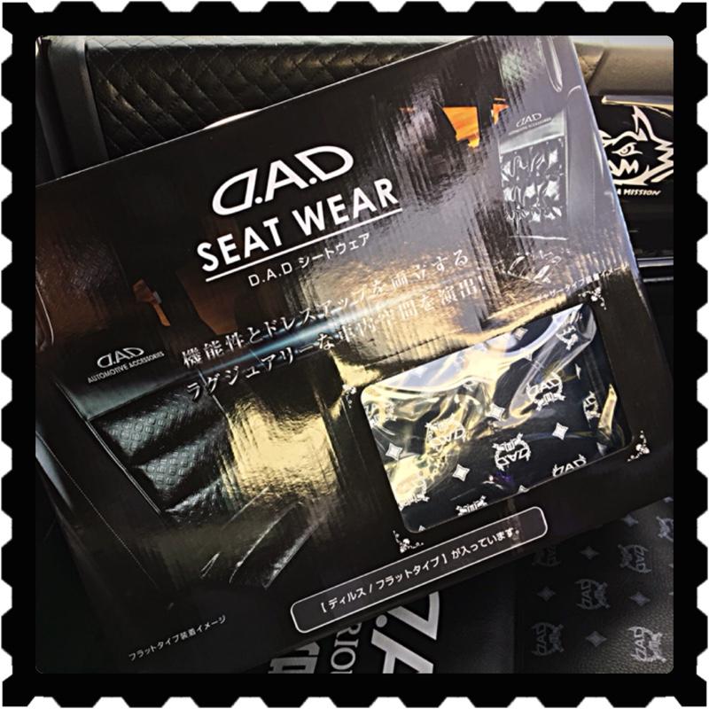 D.A.D / GARSON  シートウェア ディルス フラット / ブラック×ホワイト