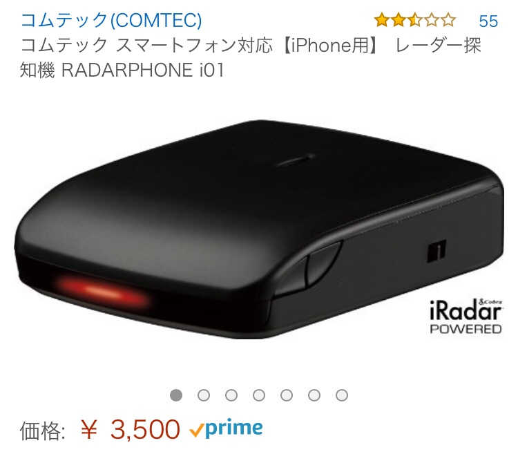 COMTEC RADARPHONE S02