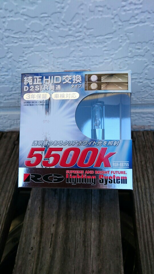 RACING GEAR POWER HID 純正交換HIDバルブ 5500K D2S/D2R RGH-RB755
