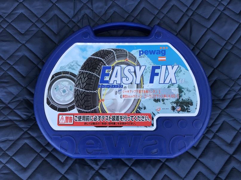 pewag EASY FIX