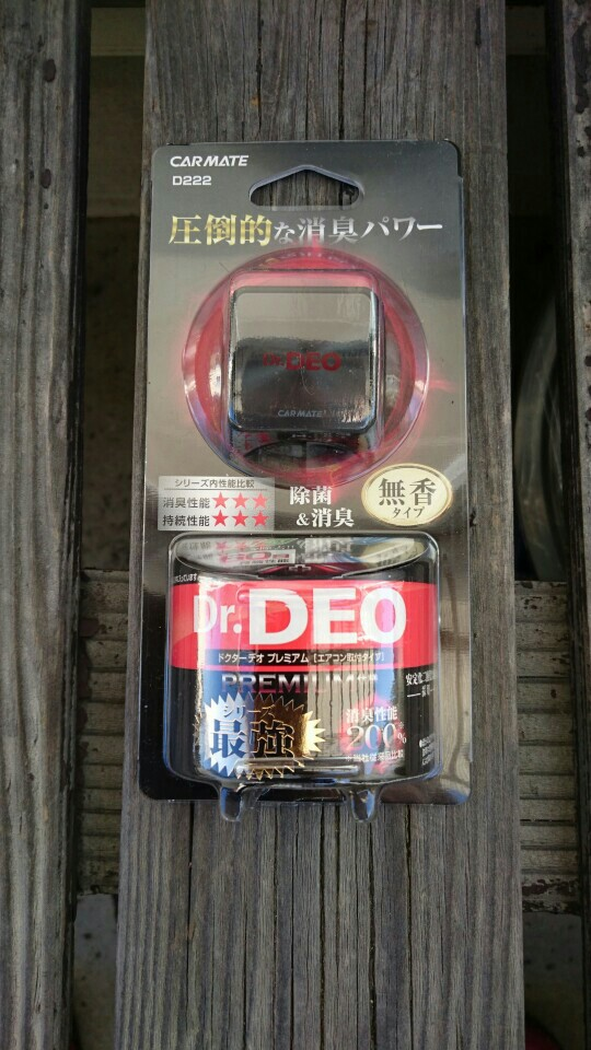 CAR MATE / カーメイト Dr.DEO  ドクターデオプレミアム エアコン取付タイプ ブラックメッキ 無香  / D222