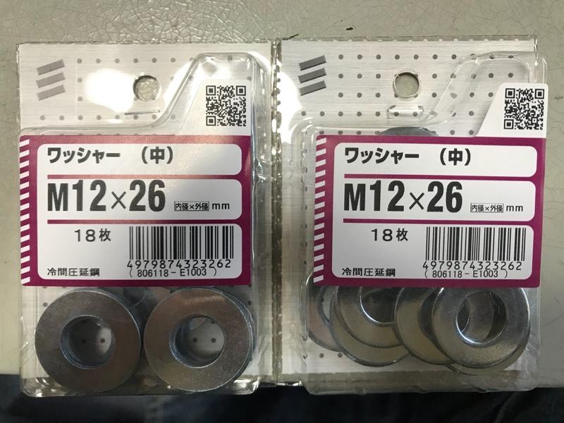 八幡ねじ M12×26 ワッシャー