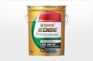 Castrol EDGE PROFESSIONAL C3 0W-30